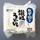 <贅たくさん> 包丁切り讃岐うどん 125g 10玉 【冷凍】