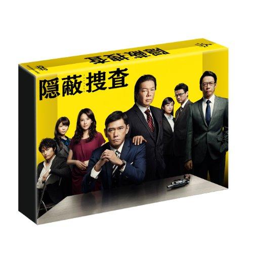 隠蔽捜査 DVD-BOXの詳細を見る