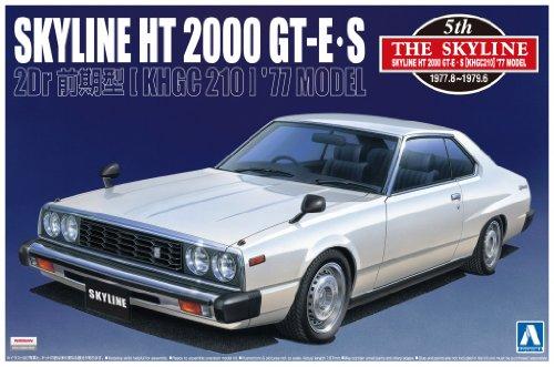 1/24 ザ・スカイライン No.08 スカイライン HT 2000GT-E・S 前期型 (KHGC210) '77