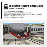 アートディンク A列車で行こう9 Version5.0 コンプリートパック 画像