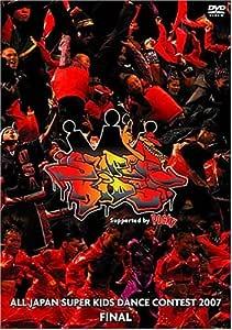 ALL JAPAN SUPER KIDS DANCE CONTEST 2007 [DVD]