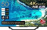 ハイセンス 50V型 4Kチューナー内蔵 UHD 液晶テレビ [Amazon Prime Video対応] 3年保証 50U7F 2020年モデル