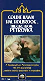 The Girl from Petrovka [VHS]