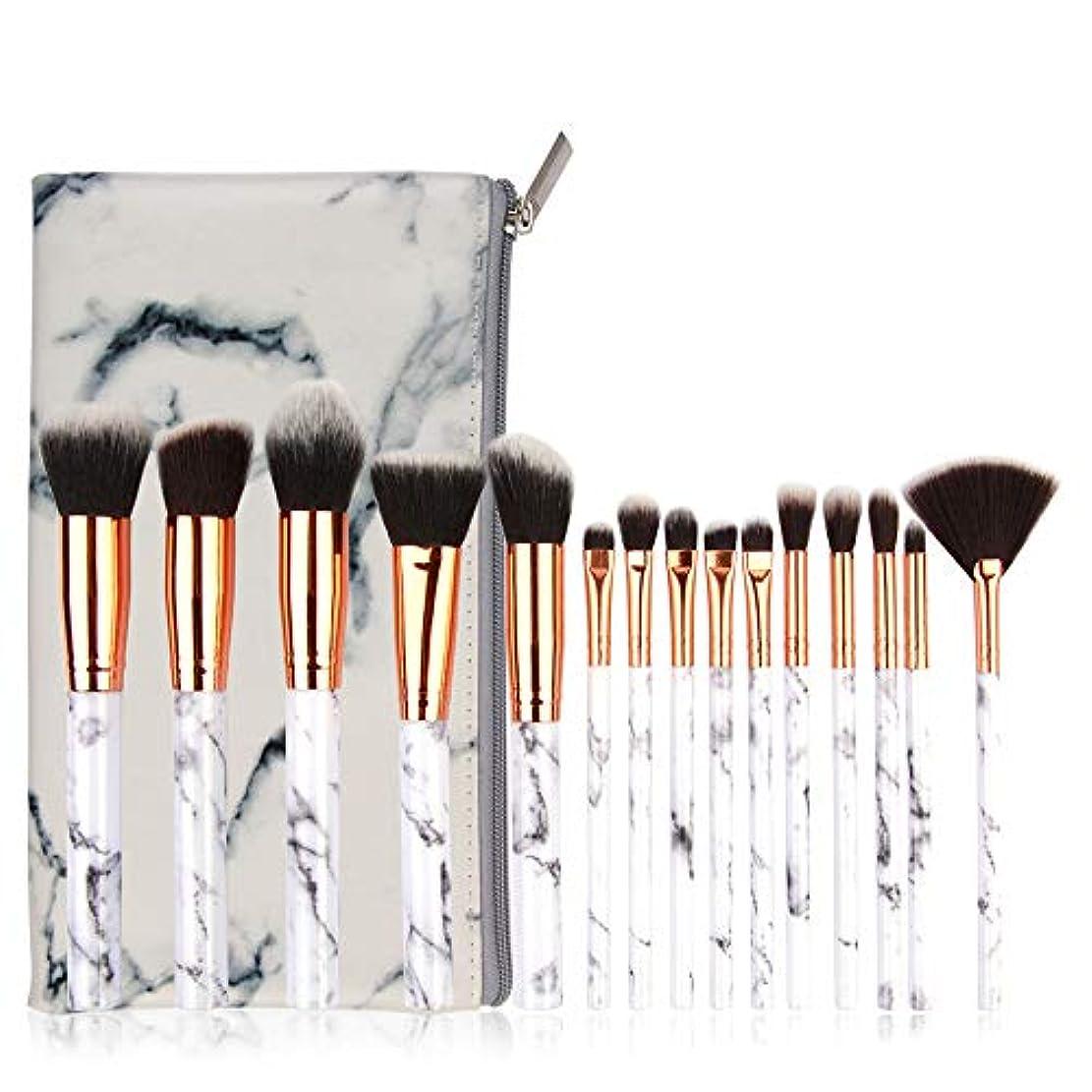 状況限界ありそうAkane 15本 MAANGE 大理石紋 超気質的 優雅 多機能 高級 綺麗 魅力 柔らかい 上等な使用感 たっぷり 激安 日常 仕事 おしゃれ 簡単使い Makeup Brush メイクアップブラシ (3タイプ) MAG5690...