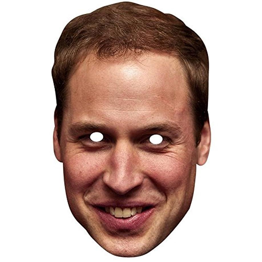 動的雪メンタリティウィリアム王子 パーティーマスク お面 被り物 忘年会 パーティーグッズ (ワンサイズ) (ウィリアム王子)
