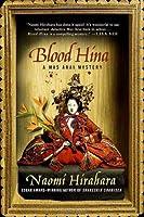 Blood Hina (Mas Arai Mysteries)
