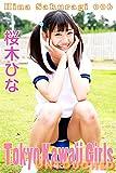 桜木ひな-006: Tokyo Kawaii Girls Untouched:e003