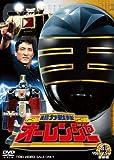 超力戦隊オーレンジャー VOL.4[DVD]