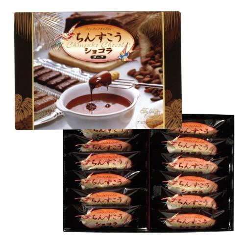 ちんすこう ショコラ ダーク 12個入り×6箱 ファッションキャンディ 沖縄土産で大人気!ちんすこうをチョコでコーティングしました