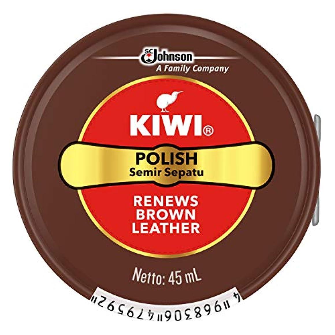 落ち着かない禁止出席KIWI 油性靴クリーム 茶系用 45ml