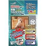 Kenko 液晶保護フィルム 液晶プロテクター フリーサイズ K-850510