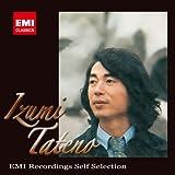 EMI Recordings Self Selection