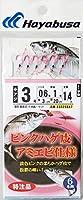 ハヤブサ ピンクハゲ皮 アミエビ仕様 X50255A7 6本鈎1セット 釣り具 仕掛 フィッシング用品 (針3号-ハリス0.6号)