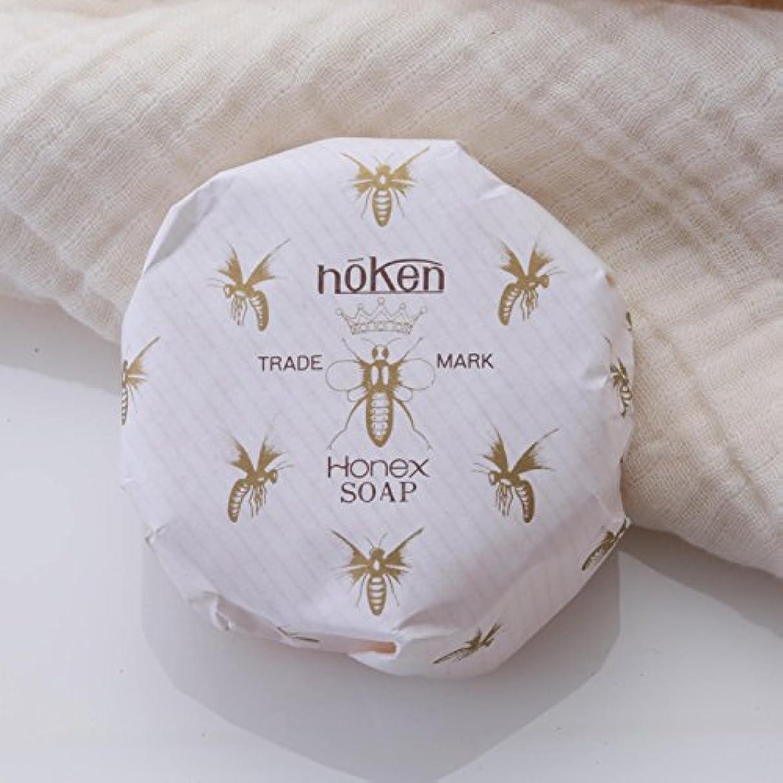 サスペンション白いイヤホンHOKEN/HONEYX ソープ 大