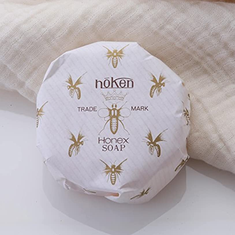 牛フェード啓発するHOKEN/HONEYX ソープ 大
