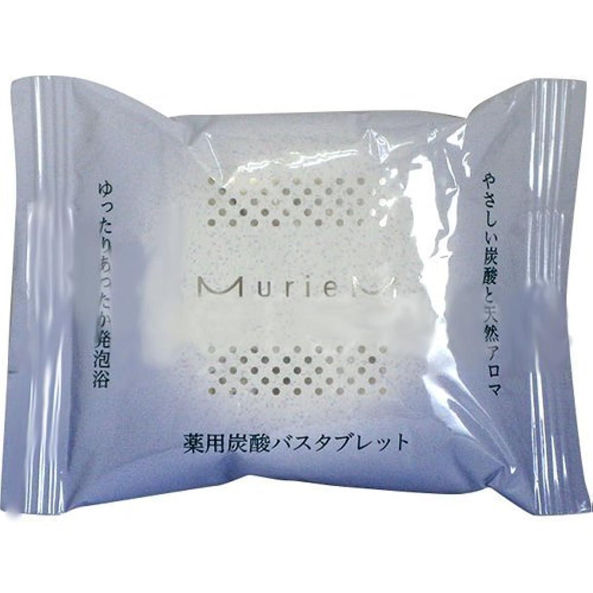 ずらす状不利ナンバースリー ミュリアム クリスタル 薬用炭酸バスタブレット 10包入 医薬部外品
