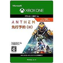 Anthem Standard Edition 先行予約 予約特典付き|XboxOne|オンラインコード版