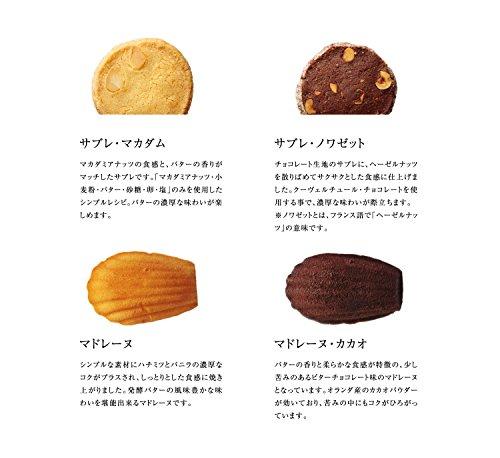(ア・ラ・カンパーニュ) 焼き菓子 詰め合わせ 6個入り