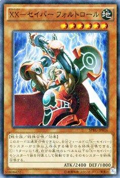 XX-セイバー フォルトロール(スーパーレア) 遊戯王 レイジング・マスターズ(SPRG)/シングルカード