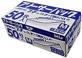 フリーザーバッグ Mサイズ 50枚入り ダブルジッパー 冷凍保存用 KZ15