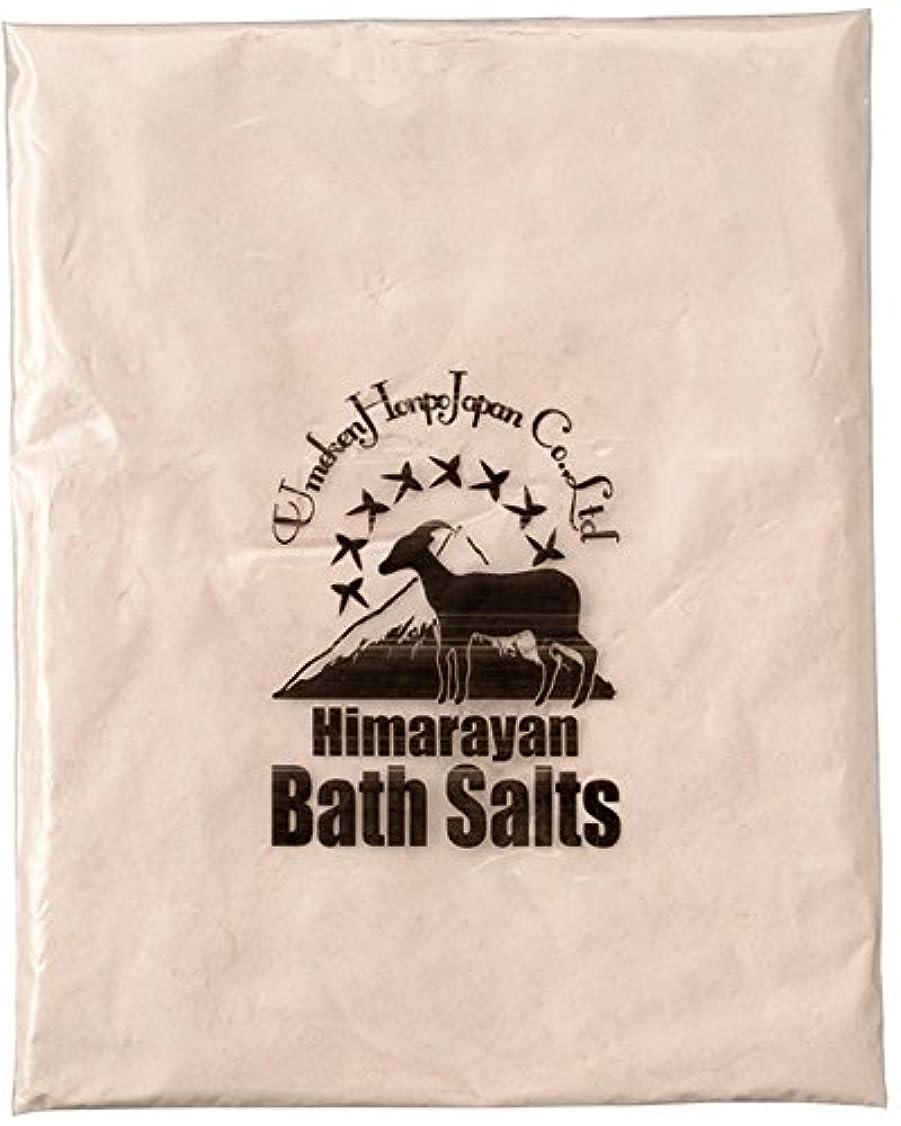 ささやき大きさ決済ヒマラヤ岩塩 バスソルト ピンク パウダー 1kg