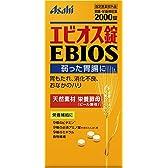 エビオス錠 2000錠【指定医薬部外品】