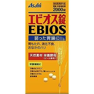 【指定医薬部外品】エビオス錠 2000錠の関連商品4