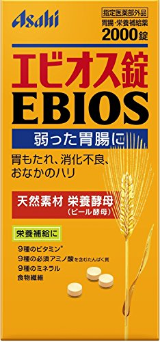 Best Sellers Medication in Japan [approved quasi drug] ebios tablet 2000 tablets