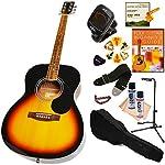 セピアクルー アコースティックギター 初心者セット FG10 VS ブラウン 14点入門セット