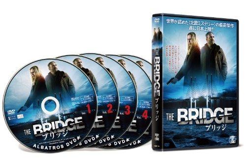 THE BRIDGE/ブリッジ DVD-BOXの詳細を見る