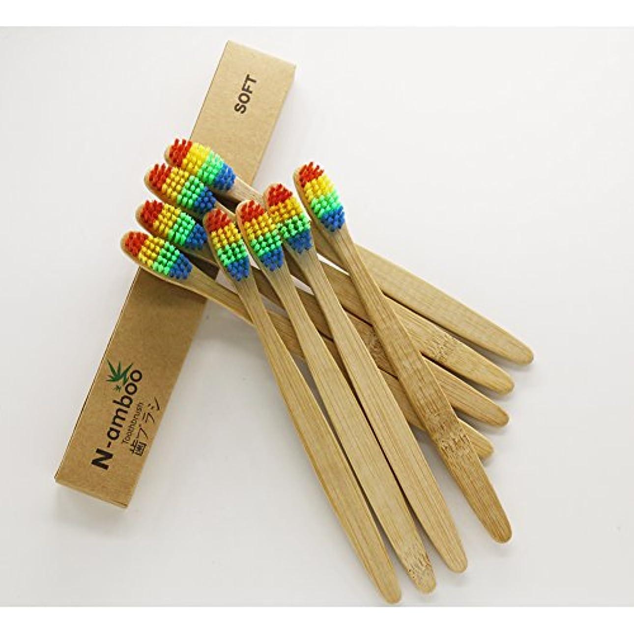 巨大穏やかな細心のN-amboo 竹製 耐久度高い 歯ブラシ 四色 虹(にじ) 8本入り ファミリー セット