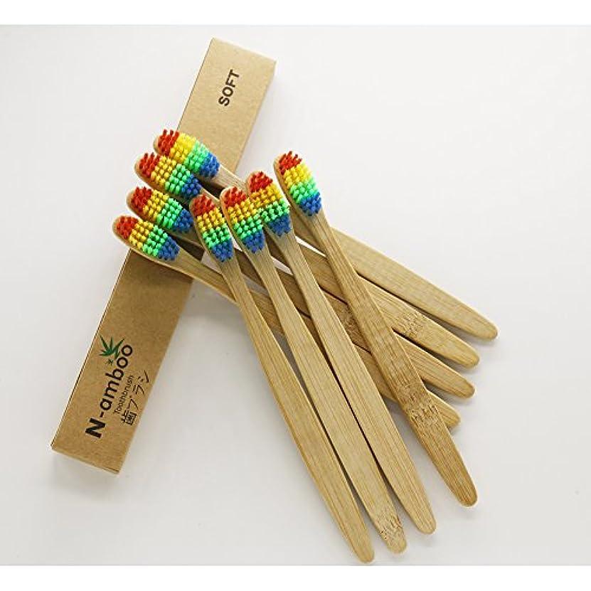 無条件排除発生するN-amboo 竹製 耐久度高い 歯ブラシ 四色 虹(にじ) 8本入り ファミリー セット