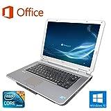 【Microsoft Office 2016搭載】【Win 10搭載】NEC VD-9/新世代Core i5 2.4GHz/超大容量メモリー8GB/HDD 500GB/DVDドライブ/大画面15イ..