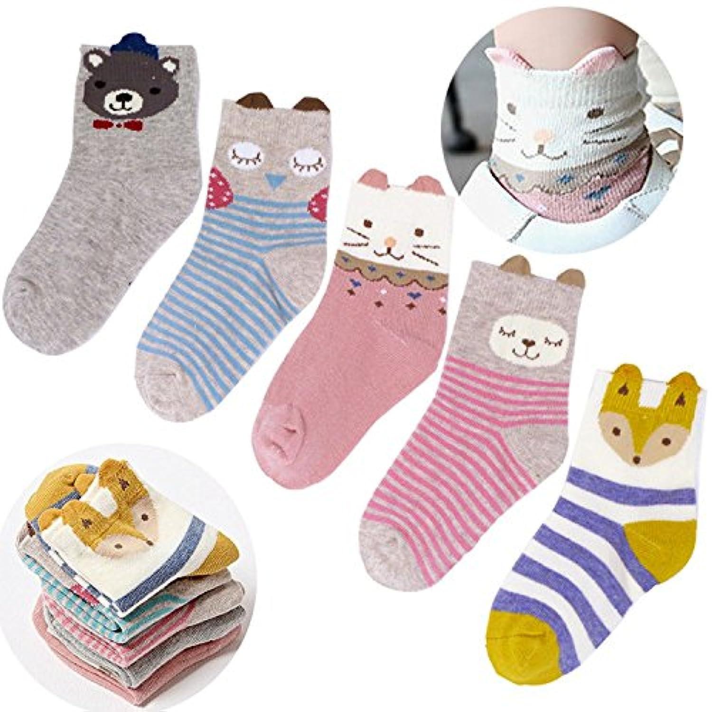 LILY CUPS 立体 可愛い動物柄 通学 通園 靴下 キッズ ソックス 女の子 ソックス カラーフル 5足セット