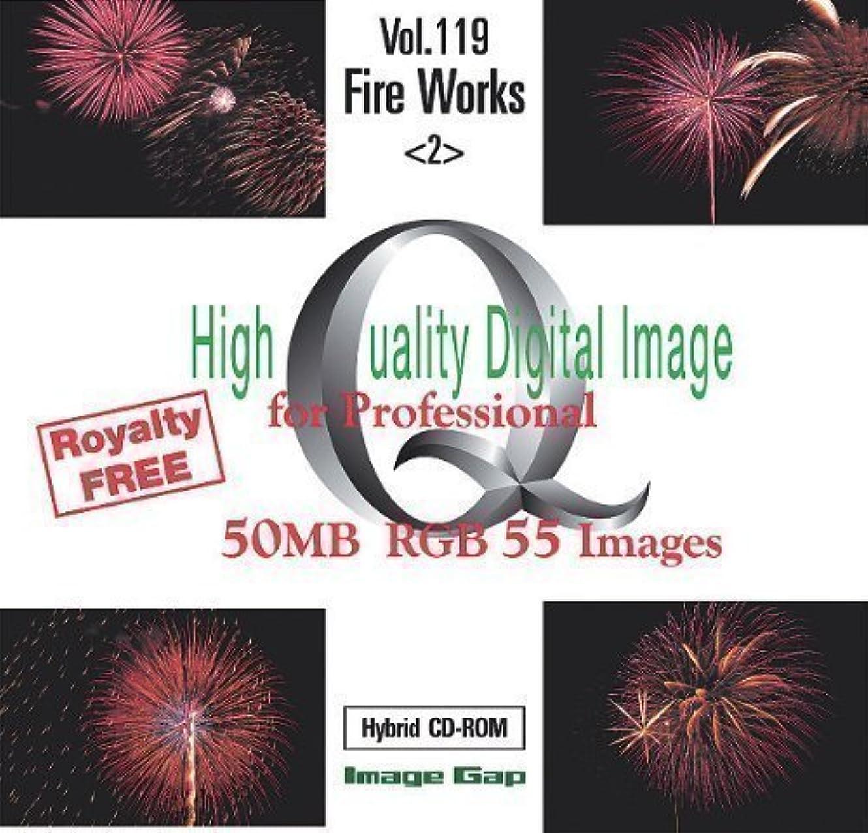 しわ石のけん引High Quality Digital Image for Professional FireWorks <2>