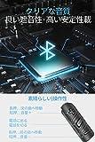 進化版 Bluetooth イヤホン スポーツ ワイヤレス イヤホン HI-FI高音質 超軽量 14時間連続再生 マグネット IPX6防水人間工学設計 マグネット搭載 CVC6.0ノイズキャンセル ブルートゥース イヤホン スポーツイヤホン Bluetooth ヘッドホン iPhone Android対応 (ブラック) 画像