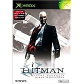 ヒットマン : サイレントアサシン (Xbox)