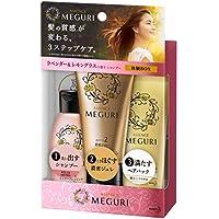 【ミニセット】アジエンス MEGURI 体験BOX RELAX 145g