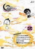 マルさまぁ~ず Vol.2 [DVD] 画像