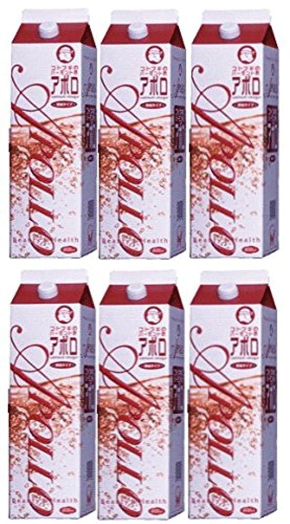 緩む安定コンパニオンバーモント酢 アポロ1800ml 6本セット