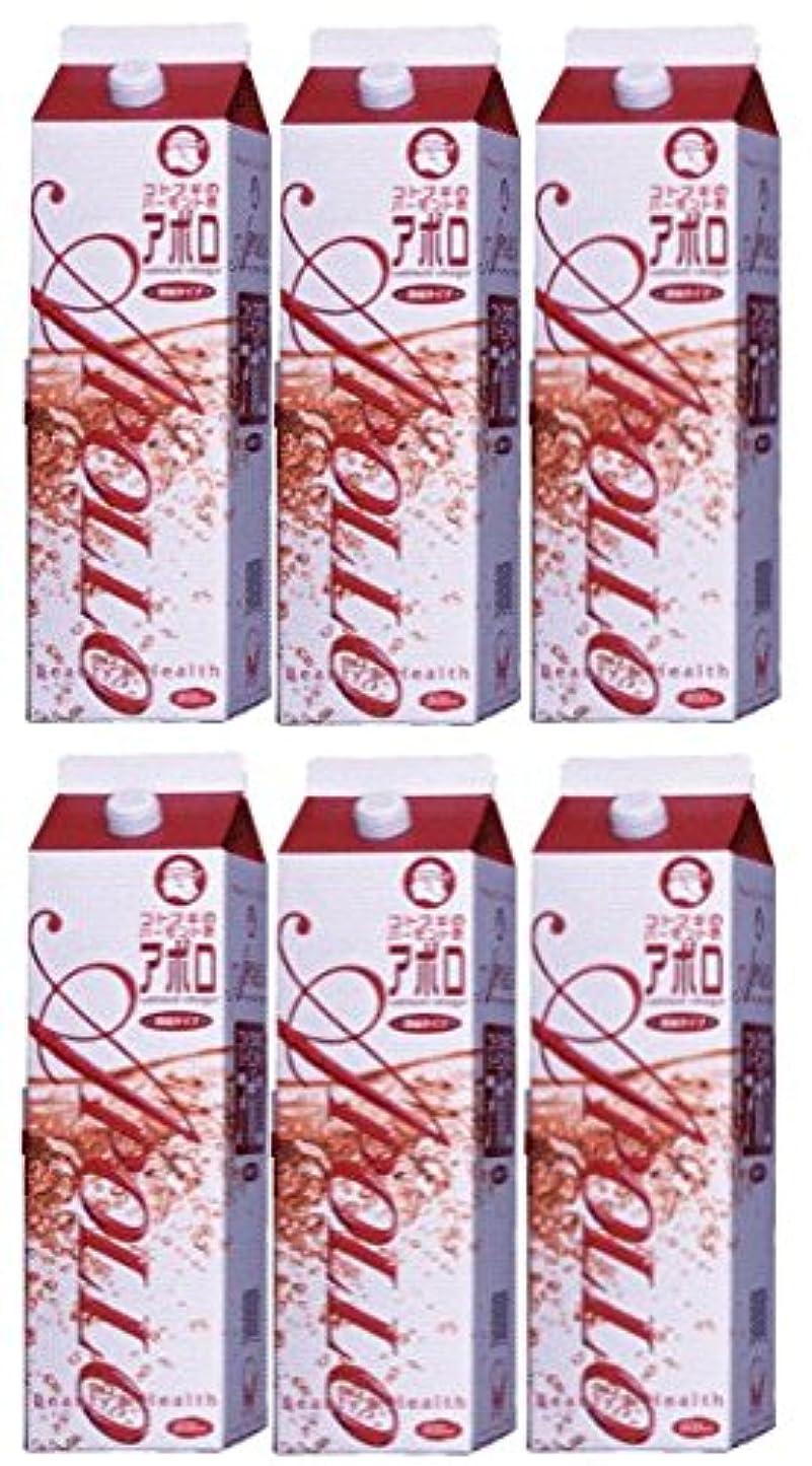 意志に反する高尚な規定バーモント酢 アポロ1800ml 6本セット