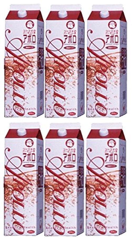 ユーザー憂鬱敏感なバーモント酢 アポロ1800ml 6本セット