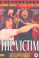 Armchair Thriller {The Victim (#3.1)} [DVD]