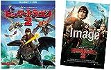 20th Century Fox その他 【Amazon.co.jp限定】ヒックとドラゴン2 2枚組ブルーレイ&DVD(初回生産限定) US劇場ポスター(B2サイズ)付 [Blu-ray]の画像