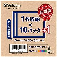 三菱化学メディア ブルーレイ・DVD・CDケースカラーMIX 11枚 CPSSX11-B