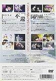 エルフェンリート 7th Note [DVD] 画像