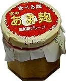小野甚味噌醤油醸造 食べる麹 京のあま麹 無加糖プレーン 160g