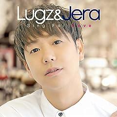 Lugz&Jera「出逢ってくれてありがとう」のCDジャケット