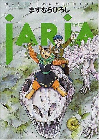Jariaの詳細を見る