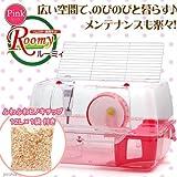 三晃商会 SANKO ルーミィ ピンク(47×32×27.5cm) ふわふわヒノキチップ 12L×1袋 おまけつき